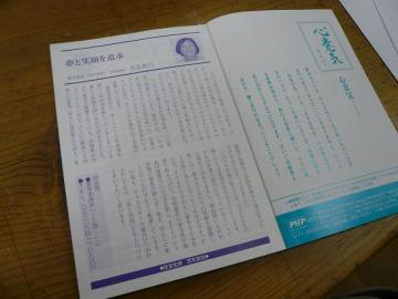 P1170730.jpg