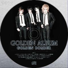 ゴールデンボンバー GOLDEN ALBUM Type B DISC 1