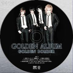ゴールデンボンバー GOLDEN ALBUM Type B DISC 2