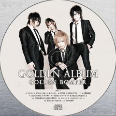 ゴールデンボンバー GOLDEN ALBUM Type A DISC 1