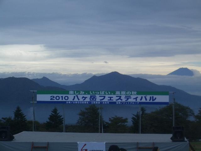 八ヶ岳ロードレース 002