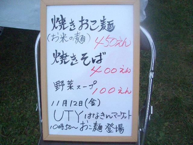 八ヶ岳ロードレース 009