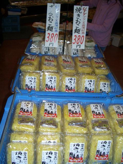 試食販売・JA祭り 003