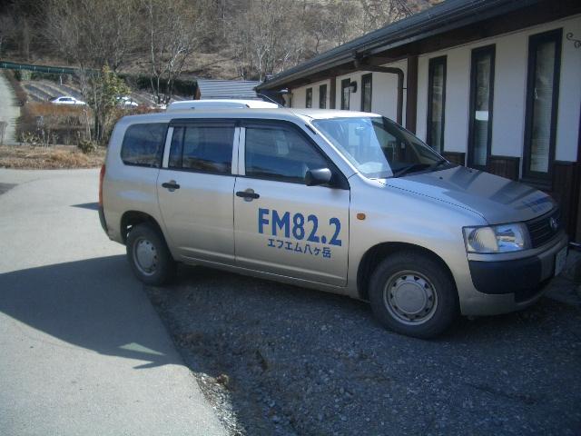 FM 003