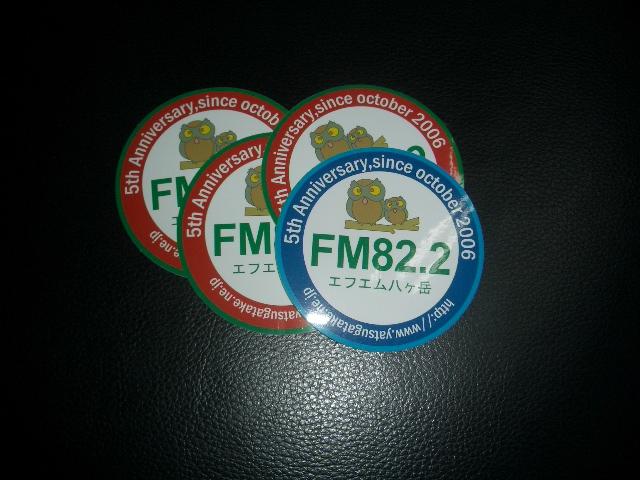 FM 022