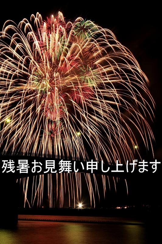 2012福島港花火大会
