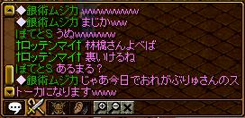 RedStone 11.12.03[02]