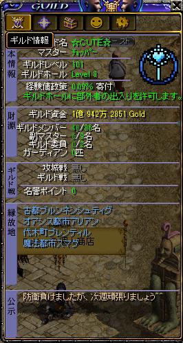 RedStone 12.07.06[00]
