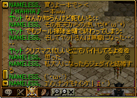RedStone 12.07.05[01]