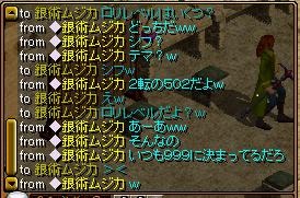 RedStone 12.07.02[01]