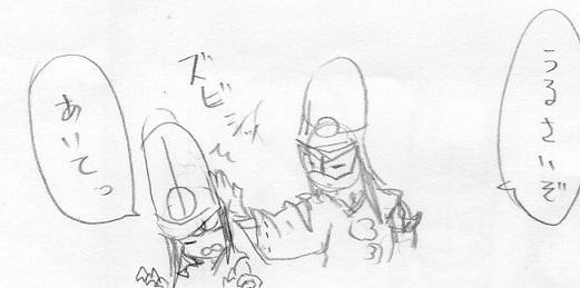兵隊さん漫画220