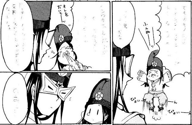 兵隊さん漫画240
