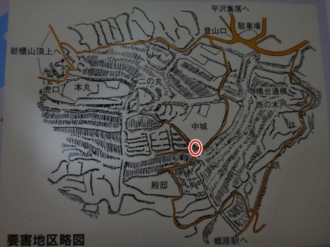 s-DSC02226中城三叉路
