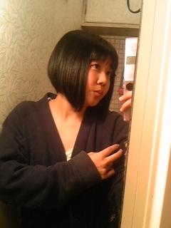 髪切りました
