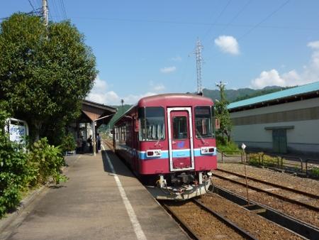 naragawa-2.jpg