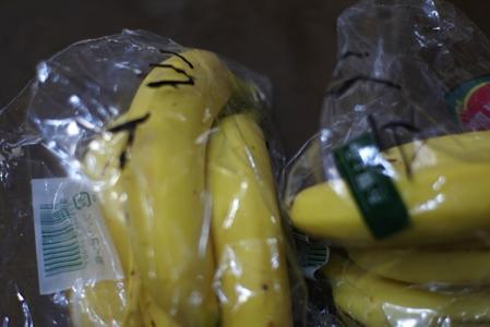 バナナ じいじ
