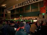 5000人集会2
