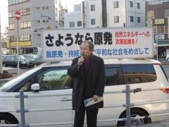 2014春闘
