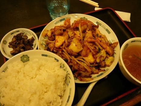 s-バクダン炒め定食