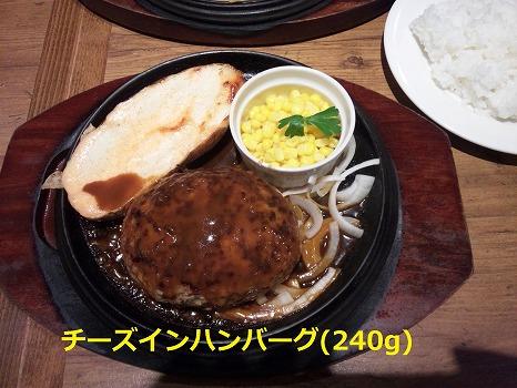 s-DSC_0383.jpg