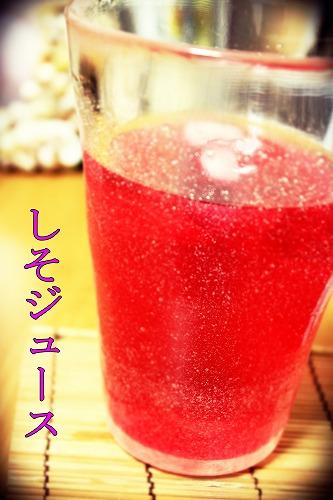 s-IMG_6790_20120719194648.jpg