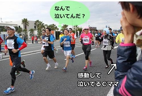 s-IMG_8308.jpg