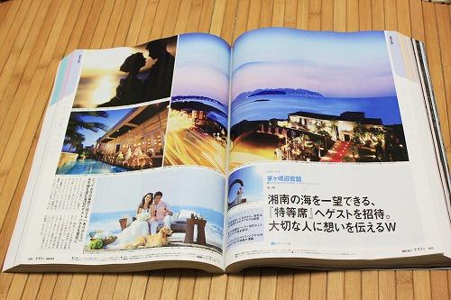 s-IMG_8544_20121123094327.jpg