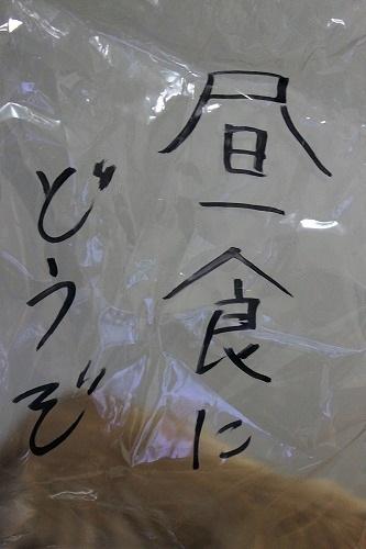 s-IMG_9266.jpg