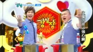 カン&イ・スンギの強心臓 COOL SUMMERスペシャル第2弾(2011.08.02放送分)89
