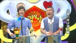 カン&イ・スンギの強心臓 COOL SUMMERスペシャル第1弾(2011.07.26放送分)88