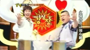 カン&イ・スンギの強心臓 CEOスペシャル第1弾(2011.08.09放送分)90
