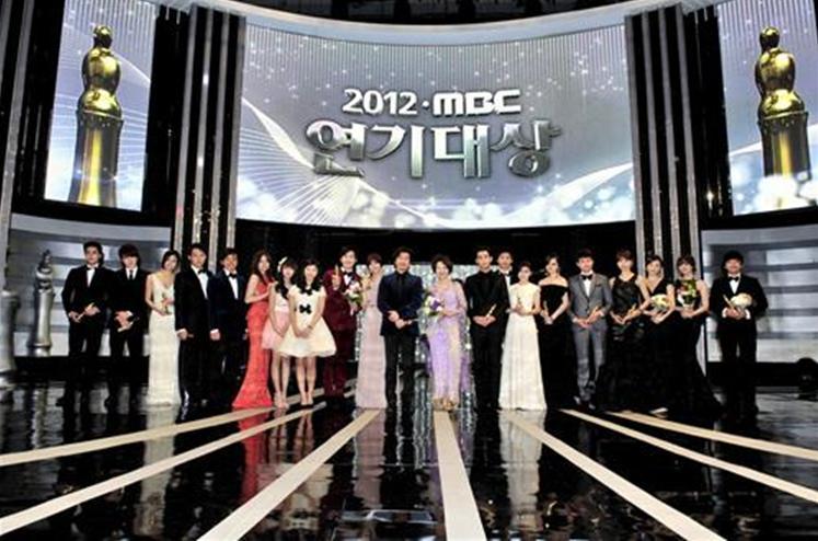 2012年MBC演技大賞