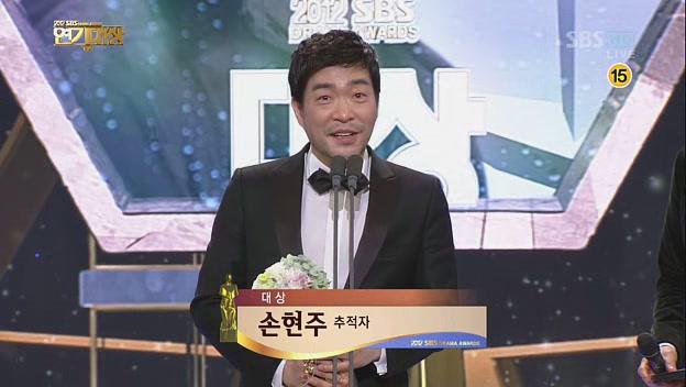 2012SBS演技大賞表紙