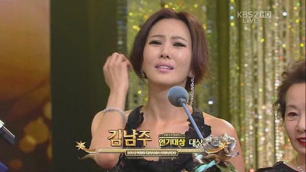 2012KBS演技大賞表紙01