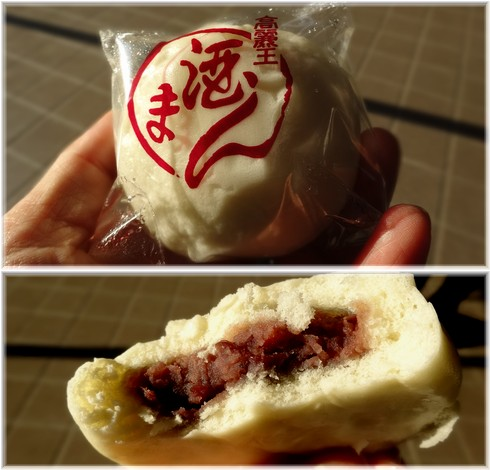 ワンタン麺といえば大海軒@毛呂山