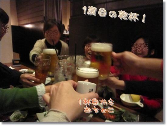 IMG_2245-20121217.jpg