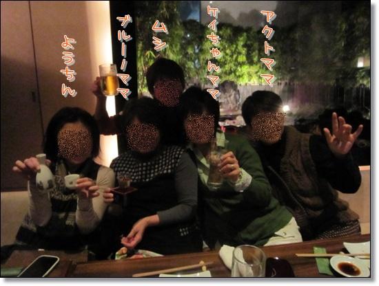 IMG_2257-20121217.jpg