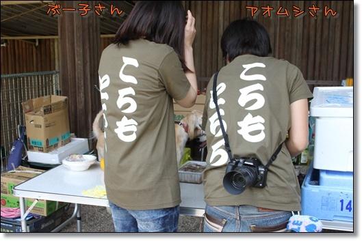 IMG_5708-20120531.jpg