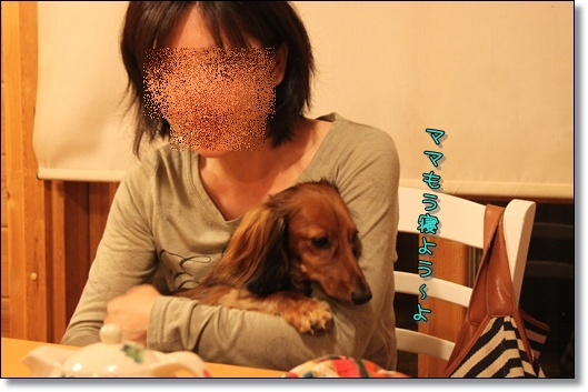 IMG_6489-20120716.jpg
