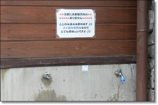 IMG_7137-20120910.jpg