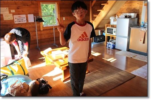 IMG_9062-20121022.jpg