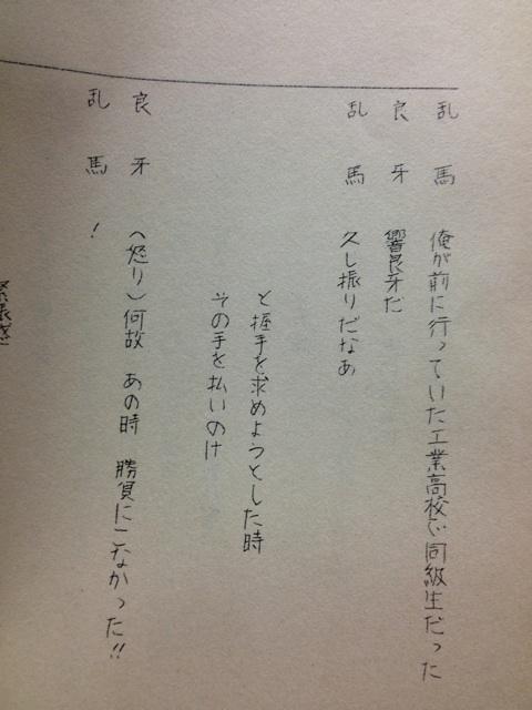 image_20130314073845.jpg