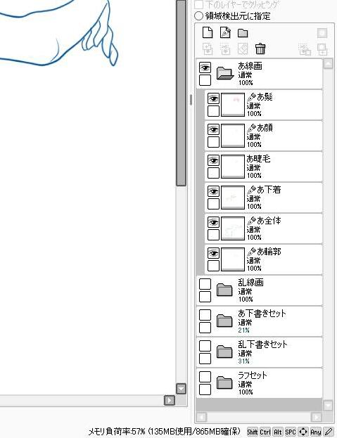 rakugaki120-sukusho-4-blog2.jpg