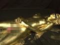 GOLD PAINT010
