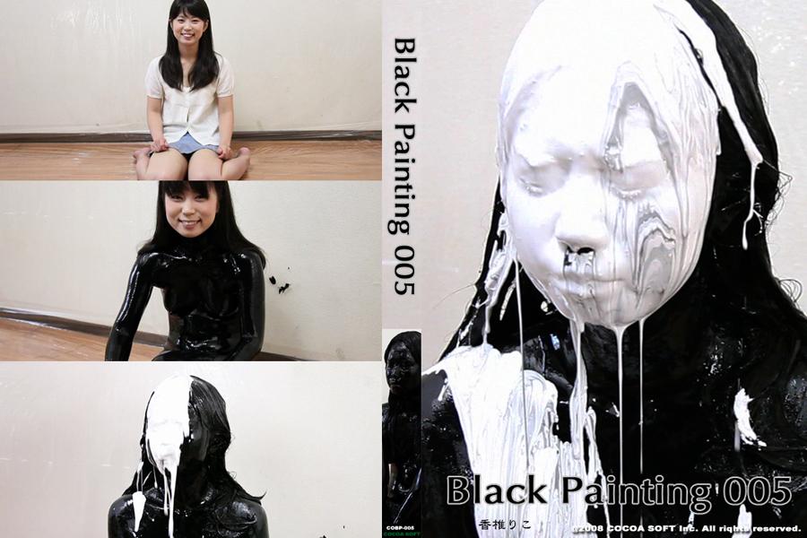 Black Painting005