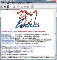 Emacs 24