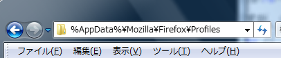 firefox_profile.png