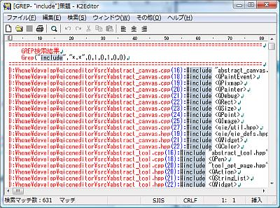 grep_k2_grep_list.png