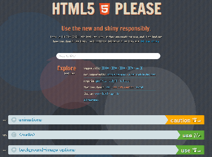 html5_please.png