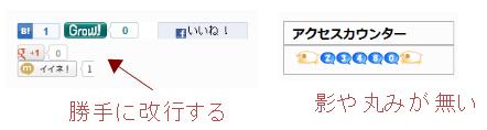 IE7 での表示